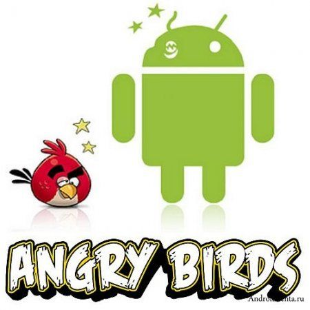 Se distribuye malware en Android vía Angry Birds modificado