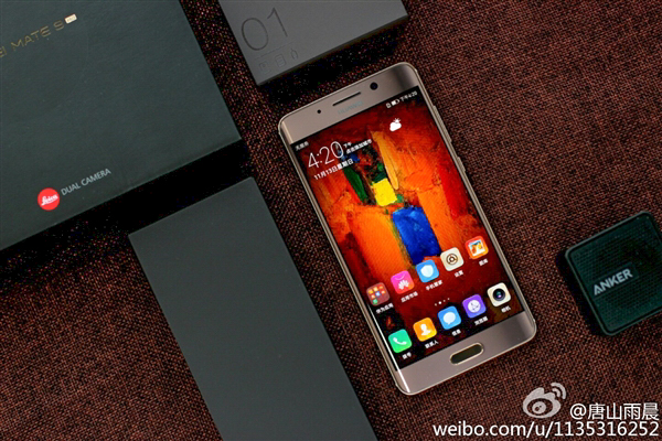 huawei-mate-9-pro-front-1