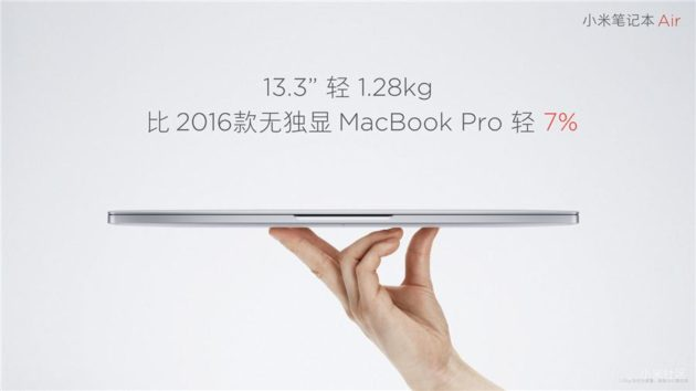 xiaomi-mi-notebook-air-4g-4